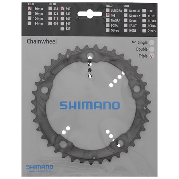 Klinge mellem trippel Shimano 105 FC-5703 10 sp 39t - sølv | chainrings_component