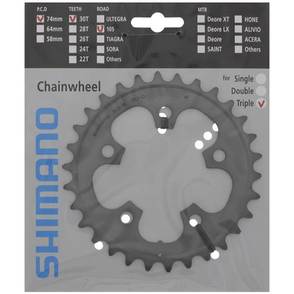 Klinge lille trippel Shimano 105 FC-5703 10 sp 30t - sølv | chainrings_component